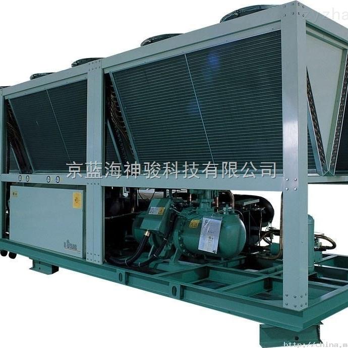 风冷磁悬浮冷水机