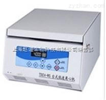 TDZ4-WS医用台式低速自动平衡离心机