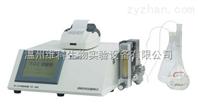 ZW-UC1000总有机碳(TOC)分析仪