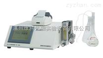 ZW-UC1000(S)總有機碳(TOC)分析儀