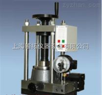 FYD-20型电动台式压片机