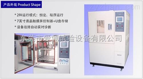湖南电池防爆高低温实验设备箱单价