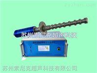 工业级20K超声波均质器厂家报价
