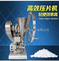 YP-2.5L粉末成型機,中藥小顆粒壓片機,干粉壓片機