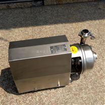 JZB-3-18不銹鋼方殼防爆離心泵