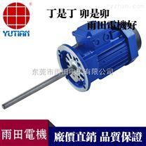370W小型電熱烘箱電機.370W長軸電機.370W高溫電機