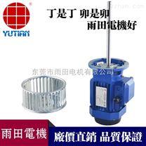 370W大型工業烘箱電機.370W高溫電機