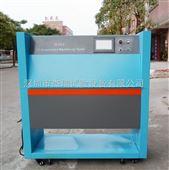 紫外线老化试验箱价格|荧光紫外灯耐候测试机