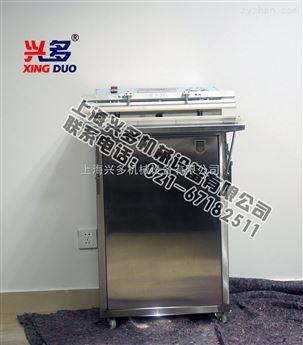 800型电路板真空包装机 浙江电子真空机厂家
