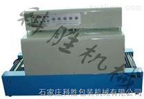 石家莊市科勝遠紅外熱收縮包裝機丨蚊香封切收縮機@河北收縮機
