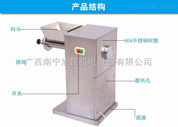 ZL-600-崇左冲剂颗粒机,药用制粒机