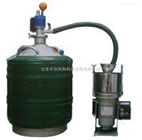 KCL-10科研用超低温粉碎机