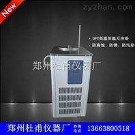 低温恒温槽.DFY 20/120磁力搅拌加热制冷一体机.低温恒温反应浴