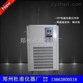 供应优质低温恒温反应浴槽 低温反应浴 恒温搅拌反应浴