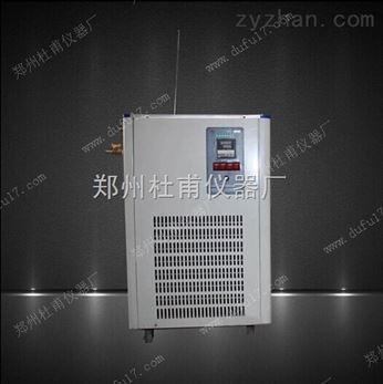 系列低温恒温反应浴'循环制冷设备