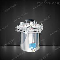 不銹鋼高壓蒸汽滅菌器