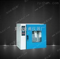鼓風干燥箱實驗室小型電熱恒溫烘箱烤箱