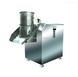 ZLG-系列实验室高效旋转制粒机