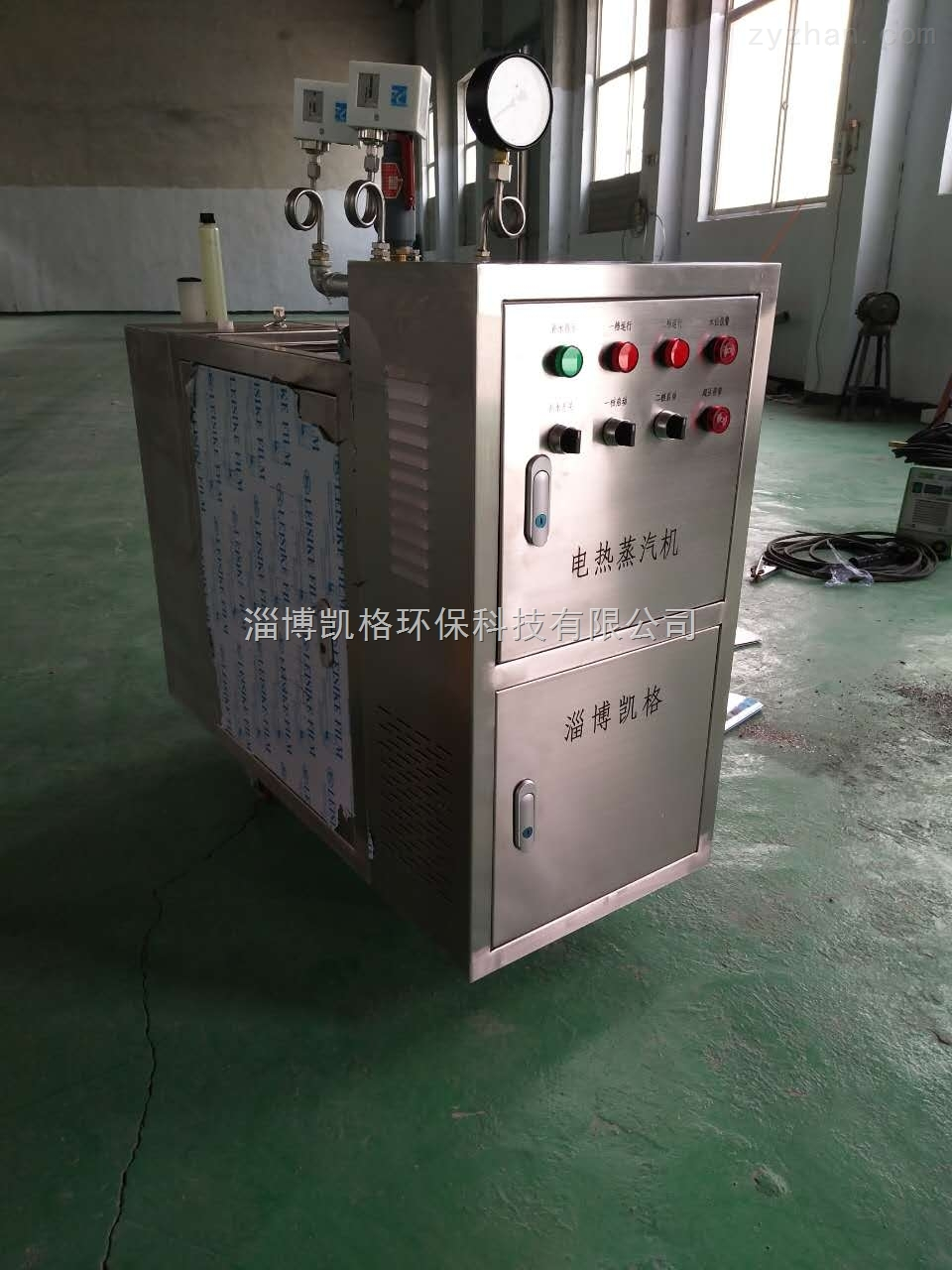 淄博36kw小型电热蒸汽发生器
