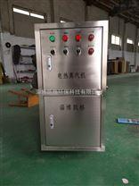 淄博36kw小型電熱蒸汽發生器