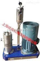 醫藥級變性淀粉高速乳化機