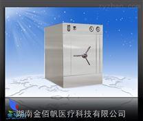 快速冷却压力蒸汽灭菌器报价