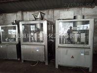 广州njp二手全自动硬胶囊充填机