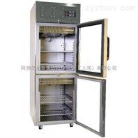 实验室组合4°C冰箱/ -35°C冷冻箱