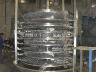 真空盘式干燥器