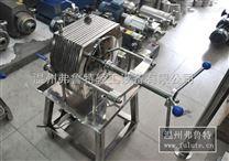 WBG-400不銹鋼衛生級板框式過濾機 精密過濾器 精過濾設備 2.2kw