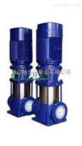 厂家直销 GDL立式多级离心泵 生活加压泵 GDL立式多级消防泵 GDL