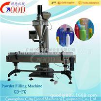 深圳生产半自动粉剂灌装机