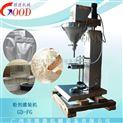 自产厂家化工粉剂灌装机