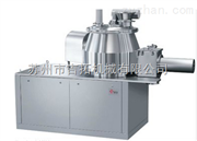 GM-150 GM-330湿法混合制粒机