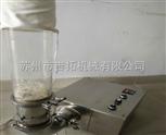 FG系列实验室沸腾干燥机