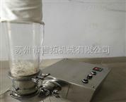 FG实验室沸腾制粒机