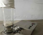 FG-12实验室沸腾制粒机