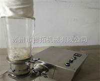 实验室沸腾干燥机厂家