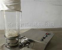 实验室沸腾制粒机厂家