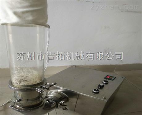 FG-12實驗室沸騰制粒機