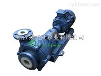 耐腐蝕泵 50UHB-ZK-20-20耐腐耐磨砂漿泵 化工泵 襯氟塑料泵