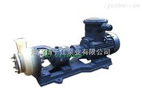 FSB耐腐蝕離心泵 氟塑料合金離心泵 高強度耐酸堿化工離心泵
