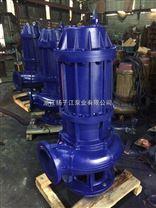 化糞池污水泵 潛水式排污泵 300WQ800-15-55立式污水泵