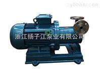 CW型不锈钢防爆磁力驱动旋涡泵 CWB32-120高压磁力旋涡泵