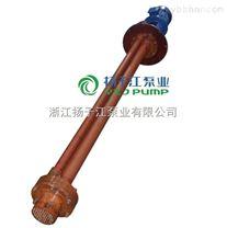 耐酸泵,玻璃鋼泵,玻璃鋼離心泵,玻璃鋼液下泵,耐腐蝕離心泵