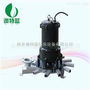 宜兴NQXB1.5-26潜水离心式曝气机价格