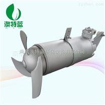 QJB7.5KW高速潜水搅拌机不锈钢材质厂家