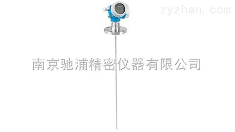 雷达液位计FMR130