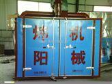 雪菊隧道烘干机