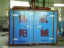 雪菊隧道烘干機